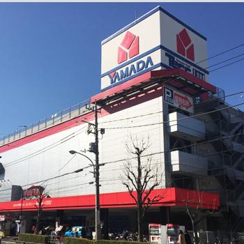 ヤマダ電機テックランド平和台駅前店:徒歩16分(1226m)