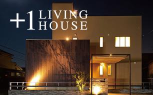 +1 LIVING HOUSE