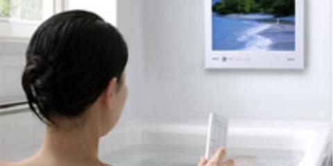 浴室テレビ(地上デジタル対応)