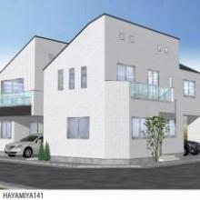 早宮141 新築戸建