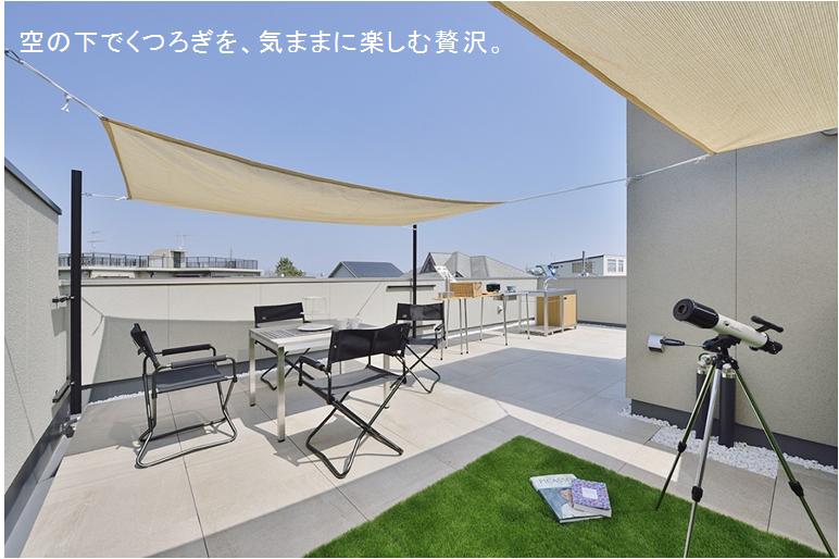 屋上イメージ