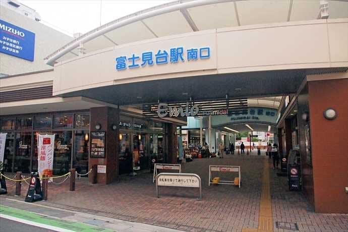 富士見台駅徒歩5分の好立地