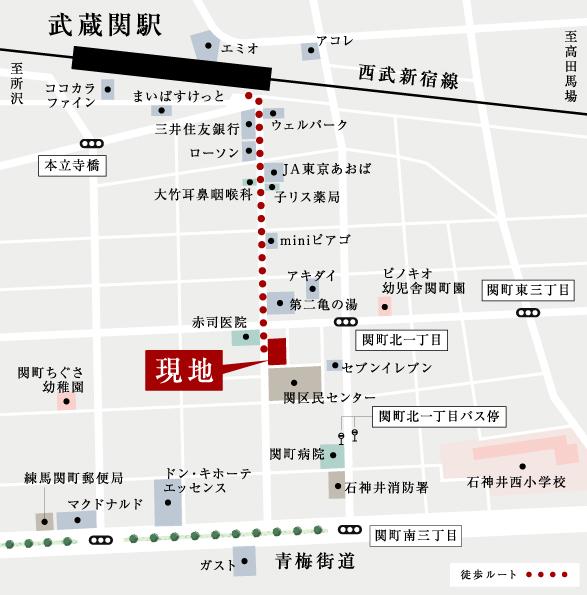 西武池袋線「武蔵関」駅徒歩4分の好立地。