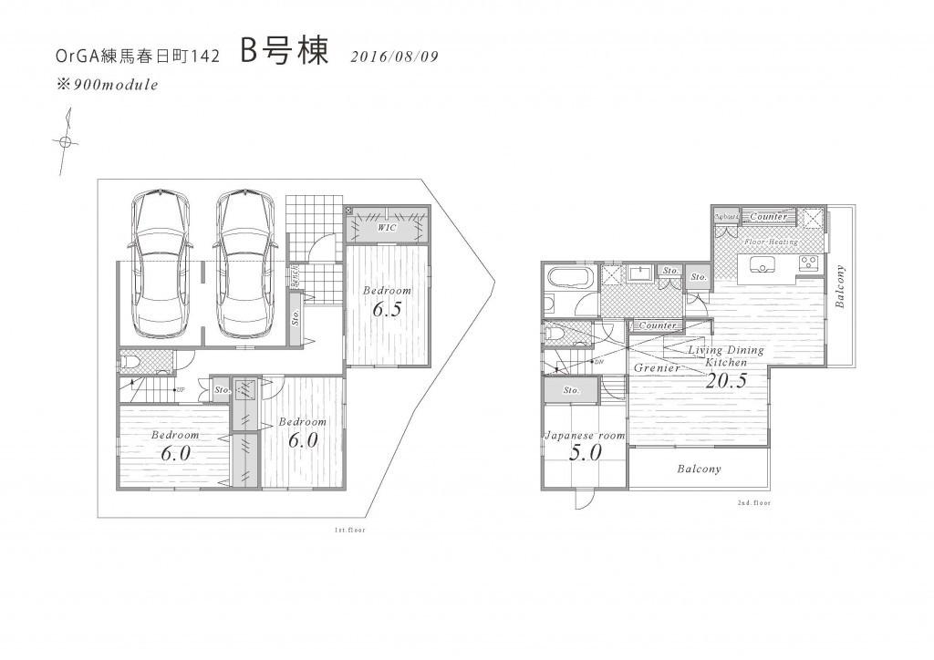 4LDK車庫スペース2台分(間取)