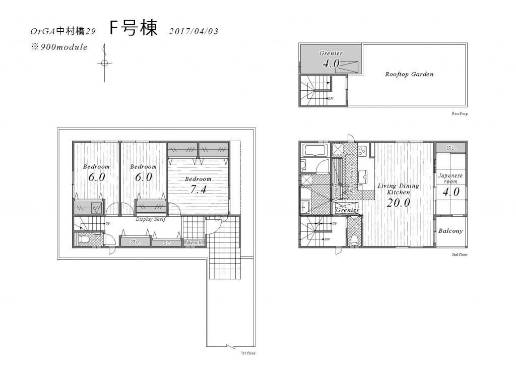 F号棟プラン図(間取)
