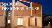 MARUJE DESIGNERS HOUSE