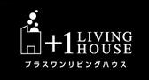 +1 LIVING HOUSE プラスワンリビングハウス